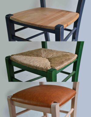 Καρέκλα καφενείου